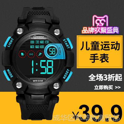 手表电子表男孩防水青少年夜光跑步运动中小学生手表儿童