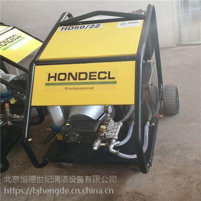 HONDECL牌高压水淸砂机在铸造行业的应用与优势