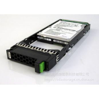 Fujitsu ETDDB6 600GB 10K 2.5
