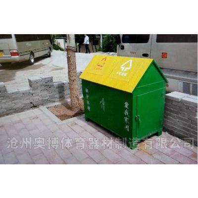 供货商广场垃圾箱ji艺术造型垃圾箱价格