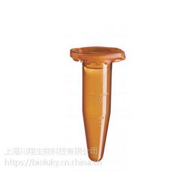 Eppendorf 微量离心管1.5ml, 琥珀色 货号0030120191