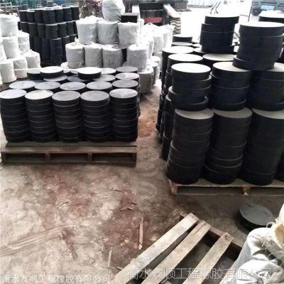 绵阳gyz板式橡胶支座价格  板式橡胶支座报价表 盆式橡胶支座