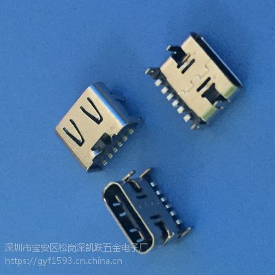TYPE-C 母座 USB 3.1 90度DIP+SMT 贴板 6P L=6.85板上3.16 无后