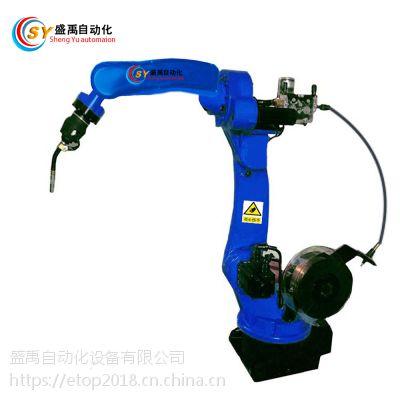 全自动六轴机器人焊接设备 五金焊接设备