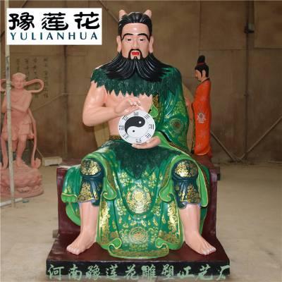 关圣帝君神像图片关帝爷佛像厂家河南南阳雕塑厂商