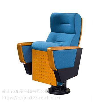 专业礼堂椅 小学生课桌椅直销价格 永贯座椅厂家