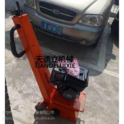 天德立 200型汽油铣刨机 标线去除 小型混凝土地面拉毛机