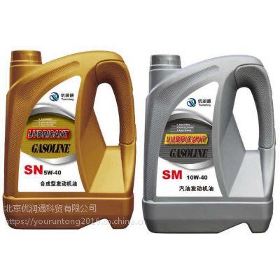 优润通SM合成机油10W40 汽车用润滑油 报价