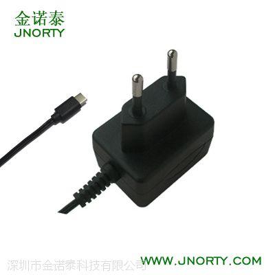 5V2A Type-C充电器 欧规 手机充电器 认证齐全