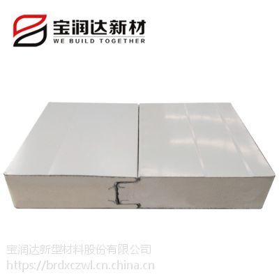 湖南郴州市宝润达大小型冷库专用10公分聚氨酯冷库板厂家直销