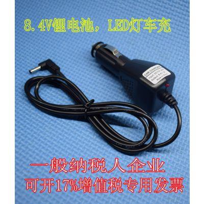 车载充电器12-48转5V 8.4V 9V 12.8V 16.8V 19V 21V等