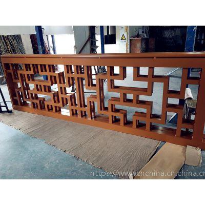 中式仿古木纹铝窗花厂家|办公室玻璃窗户装饰铝花格