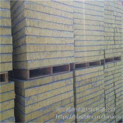 张家口市高密度砂浆复合岩棉保温板运费报价/厂家热线