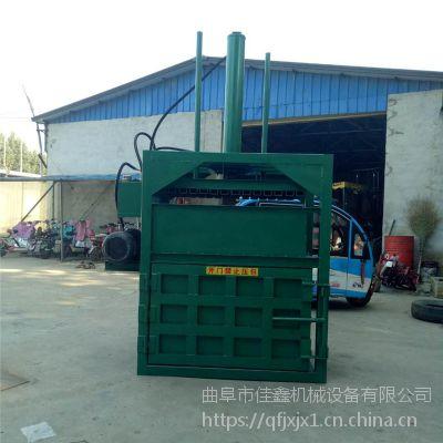 废旧油桶压扁机价格 新款吨袋立式打包机 佳鑫挤包机