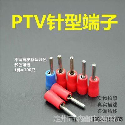 冷压端子 针形端子 插针  PTV针型预绝缘端子 100只1件