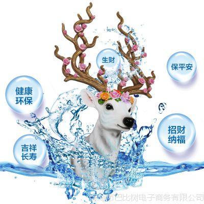 欧式鹿头装饰壁挂客厅挂件壁饰家居店铺电视背景墙饰鹿头挂件招财