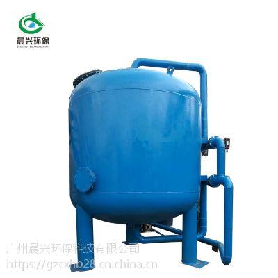 晨兴厂家直销云南污水处理设备后置过滤净化除铁锰 除颜色
