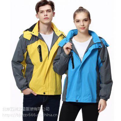 北京五洲之星冬季冲锋衣定做厂家