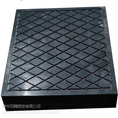 全网热销款便携式吊车支腿垫板带凹槽起重机塑料垫脚板