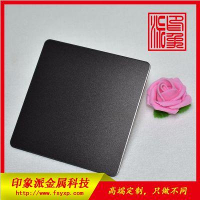 厂家供应佛山304喷砂黑钛不锈钢装饰板