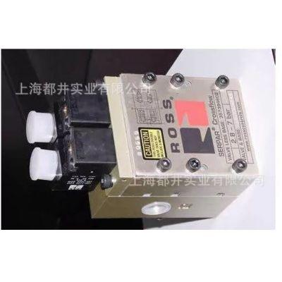 美国原装进口ROSS气动电磁双联控制减压三联止回安全手动阀过滤器