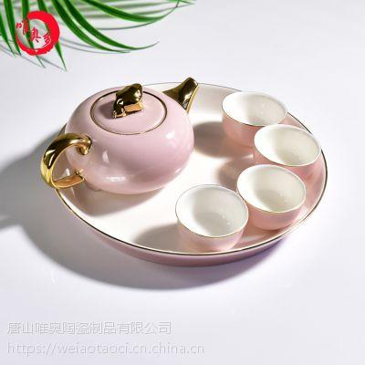 唐山唯奥陶瓷工厂批发直销陶瓷功夫茶具套装 一壶四杯简约骨瓷茶杯茶水壶 婚庆礼品定