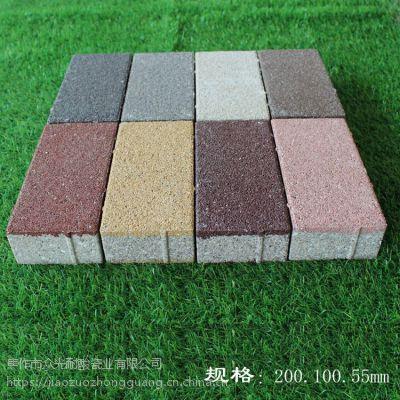 陕西渭南透水砖 陶瓷透水砖生产厂家