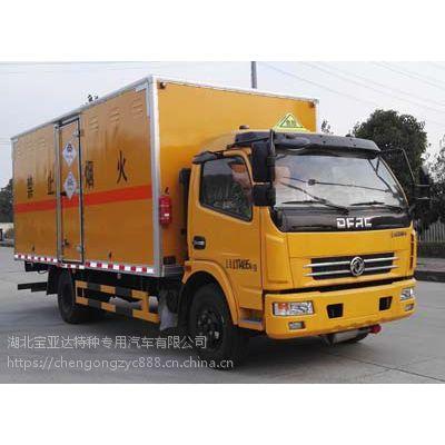 东风多利卡5.15米DLQ5110XDGEQ型3.8L毒性和感染性物品厢式运输车哪里有卖