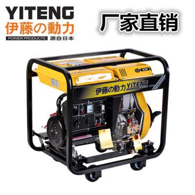 5千瓦220V小型柴油发电机报价