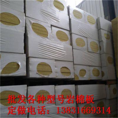 隔墙专用岩棉板180公斤天门市厂家在哪