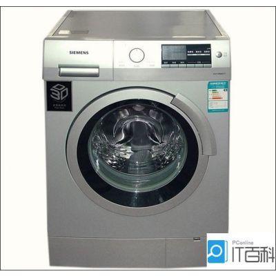 SIMENS西门子滚筒洗衣机售后服务电话 厂家售后维修(全国联保)中心