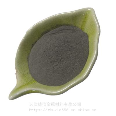 Ni60WC25镍基加碳化钨合金粉 镍60加20%碳化钨合金粉厂家直销