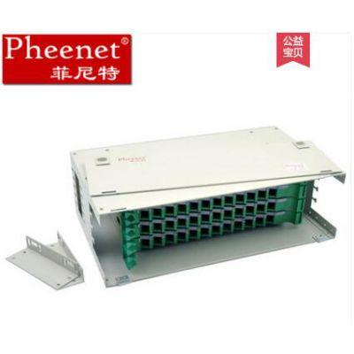 菲尼特三合一光纤配线柜光纤设备配线柜配线架与交换机跳线