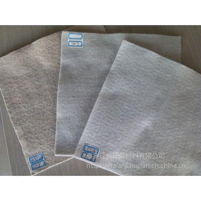 涤纶短丝土工布复合土工膜长丝布