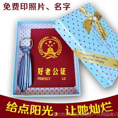 小清新生日礼物送男友女朋友老公七夕情人节创意实用特别浪漫惊喜