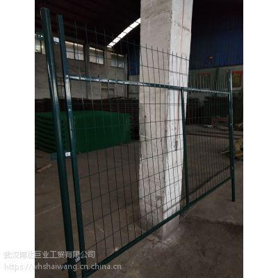 黄陂院墙围栏网 咸宁院墙围栏多少钱一米 院墙围栏定制厂家直销