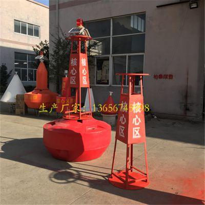 京杭运河沿岸警示浮标 航道警戒标志浮筒