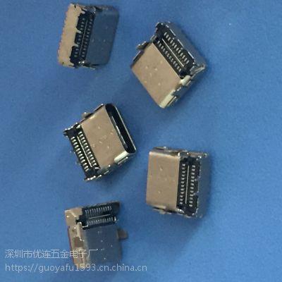 USB 3.1 TYPE-C 板上型母座 L=8.95 板上2.56mm 双包壳 双排针