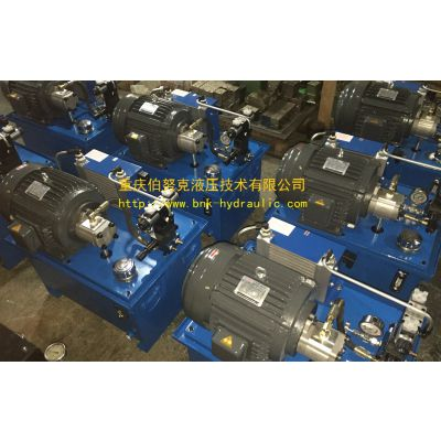 供应重庆液压电机泵组液压站