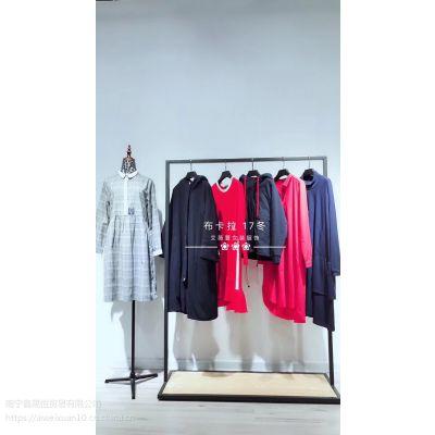 布卡拉 17冬 品牌折扣女装批发 库存服装批发 品牌女装折扣批发