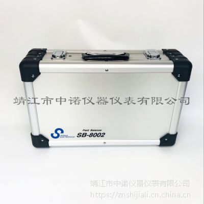 SB-8800日本西格玛研磨轮专用现场动平衡仪