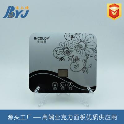 厂家定制 高硬度电子触控按钮亚克力面板 印刷丝印加工