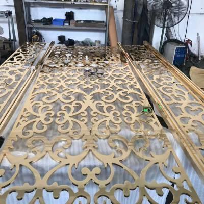 纯铜雕花镂空镀金屏风成为装饰不可或缺的产品