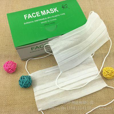 厂家直销两层一次性口罩 透气舒适无纺布口罩 头挂式美方防尘口罩