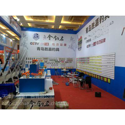 天津市展会特装设计搭建公司