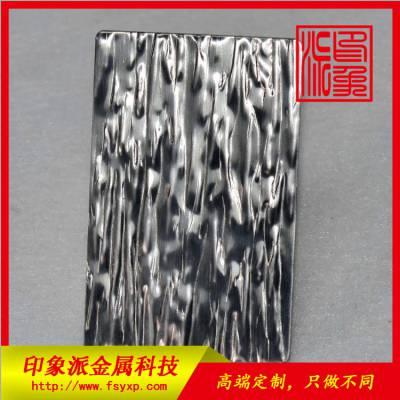304高比不锈钢板 供应粗树皮不锈钢冲压板厂家