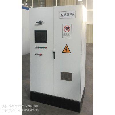 青海感应加热电源-感应加热电源批发-现代感应加热电源 -三恒供