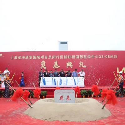 上海周年庆典活动公司