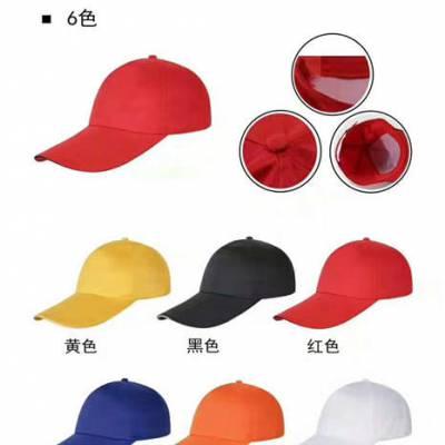 专业帽子厂家-青羊区专业帽子-轩竹苑服饰定制(查看)