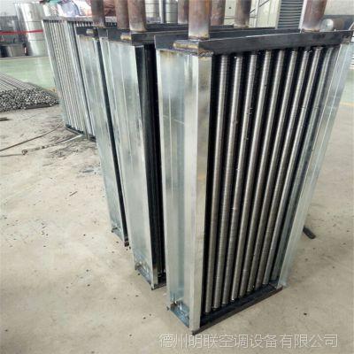暖风机加热器 风幕机空气幕加热器 不锈钢 无缝钢管绕片加热器